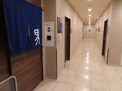 長崎市銅座町 Dormy Inn飯店 - 長崎溫泉 3F 大浴場