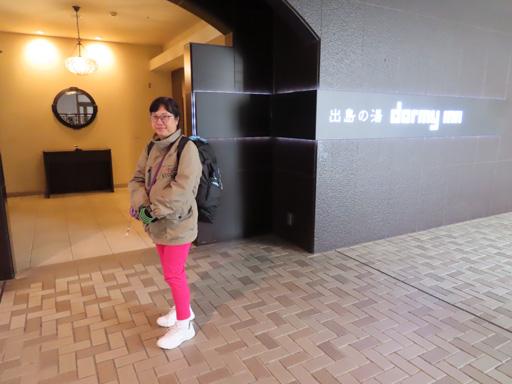 長崎市銅座町 Dormy Inn飯店 - 長崎溫泉