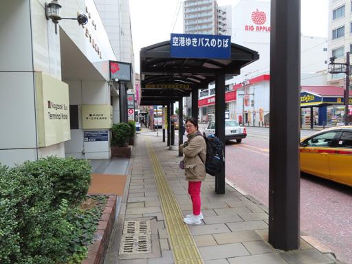 長崎新地巴士站 往長崎國際機場