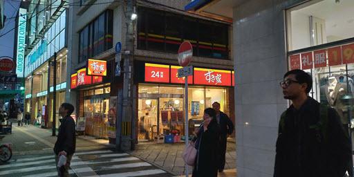 吉野家長崎銅座町店