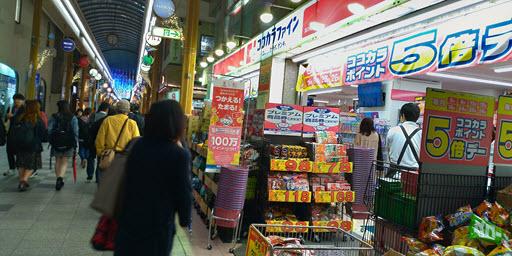 長崎浜町商店