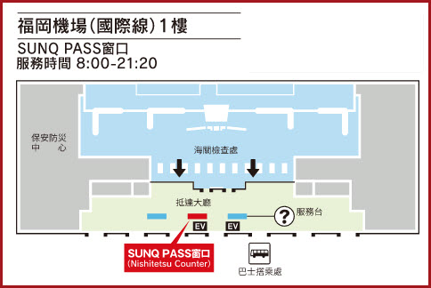 sunq-bus-ticket-service-time