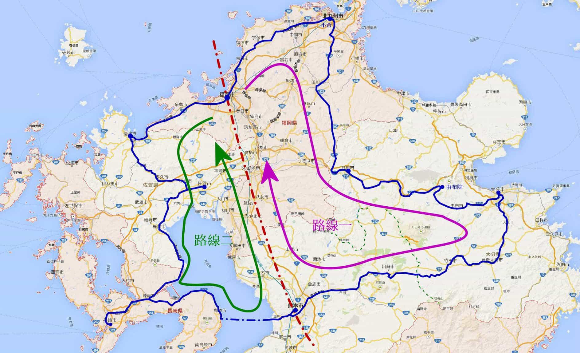 九州行程路線