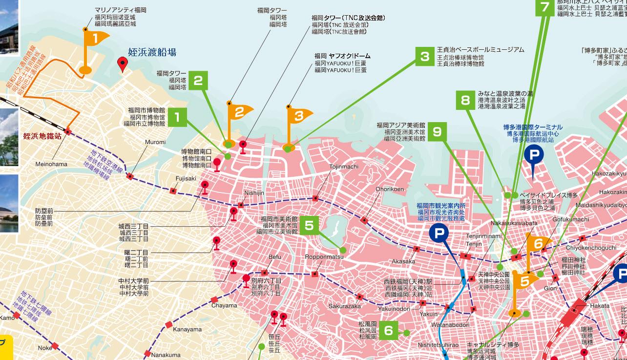 fukuko-tourist-city-pass-subway-bus-route-hy