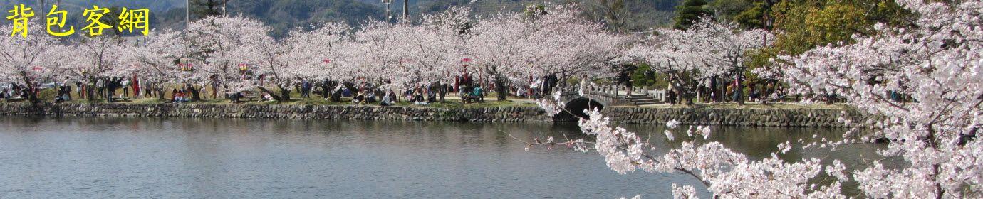 日本北九州之旅