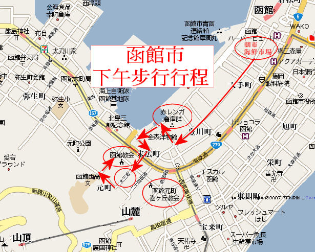 Story 市 a 青森