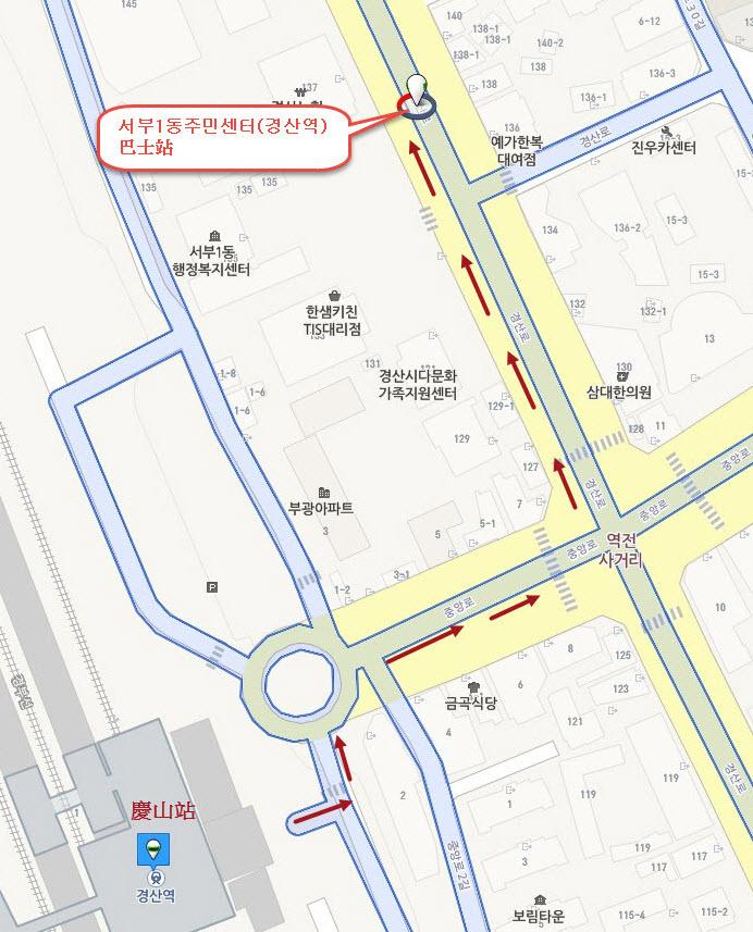 慶山站往盤谷池 399號巴士站位置