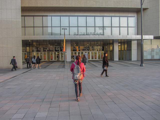 韓國大邱市 東大邱客運站