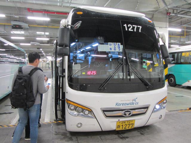 韓國東大邱客運站往安東 (안동 Andong) 高速巴士