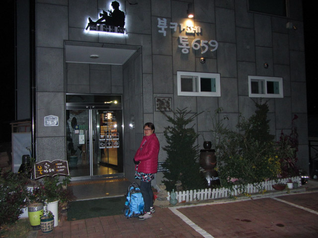韓國安東住宿 - 古斯泰安東風景民宿(GoodStay Andong Poong-gyung Guesthouse 안동풍경)