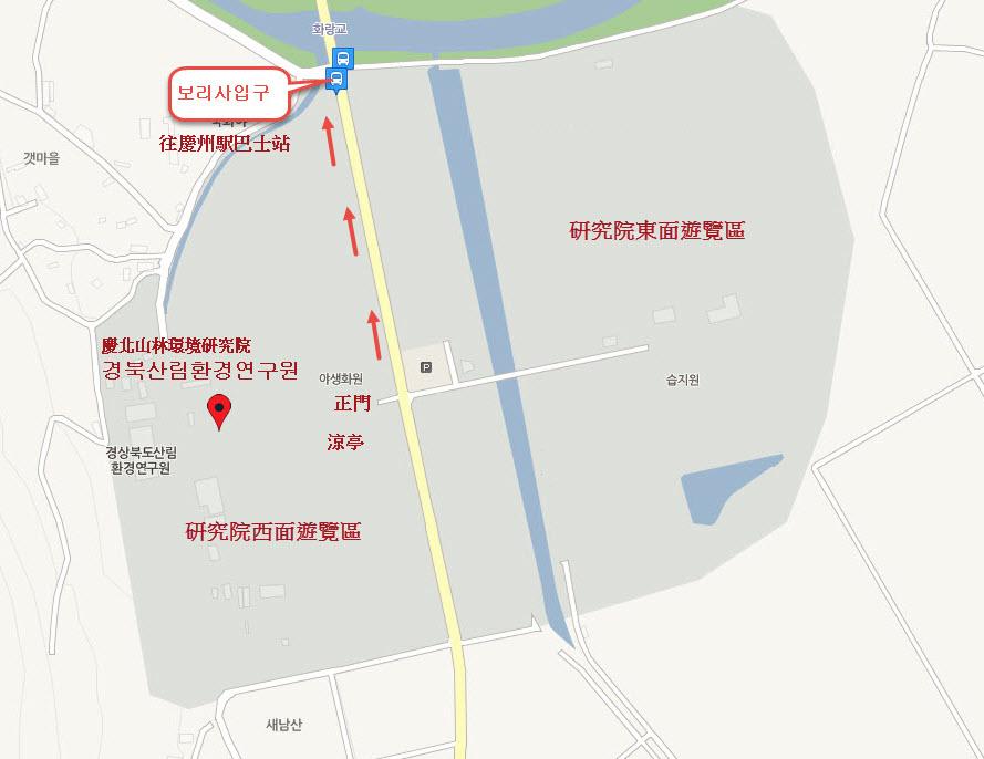 慶州慶北山林環境研究院往慶州駅巴士站位置
