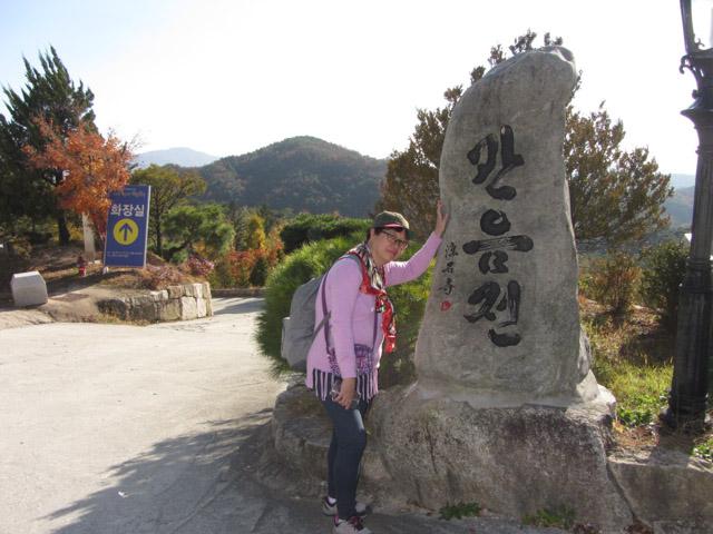 韓國榮州 浮石寺 觀音殿 (관음전 / Gwaneumjeon Hall)