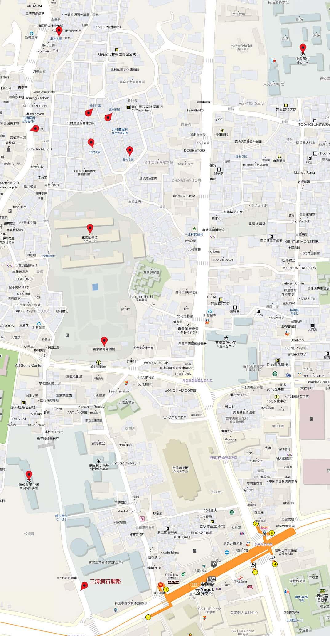 首爾三清洞步行路線地圖