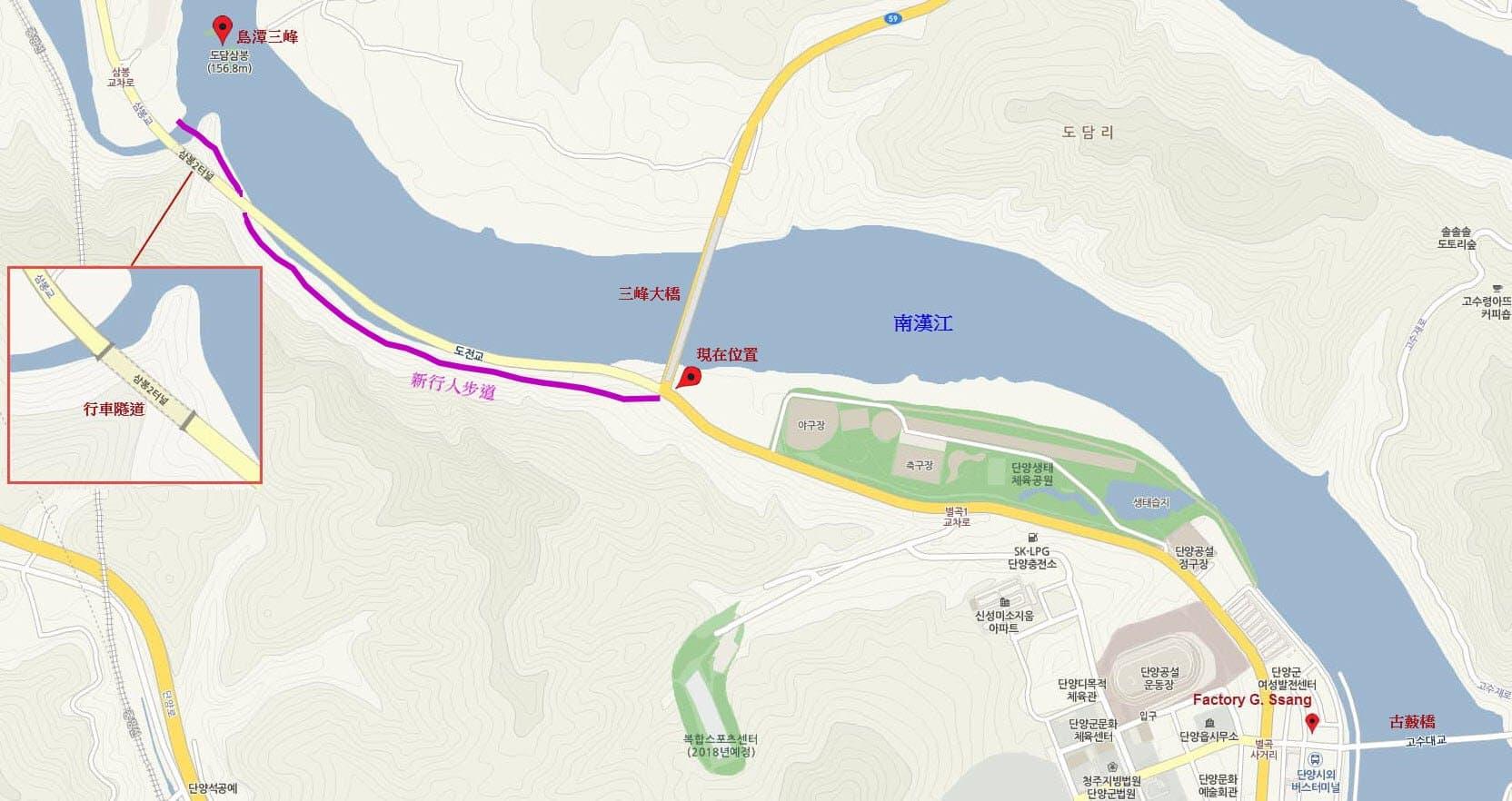 丹陽市連接島潭三峰新人行步道