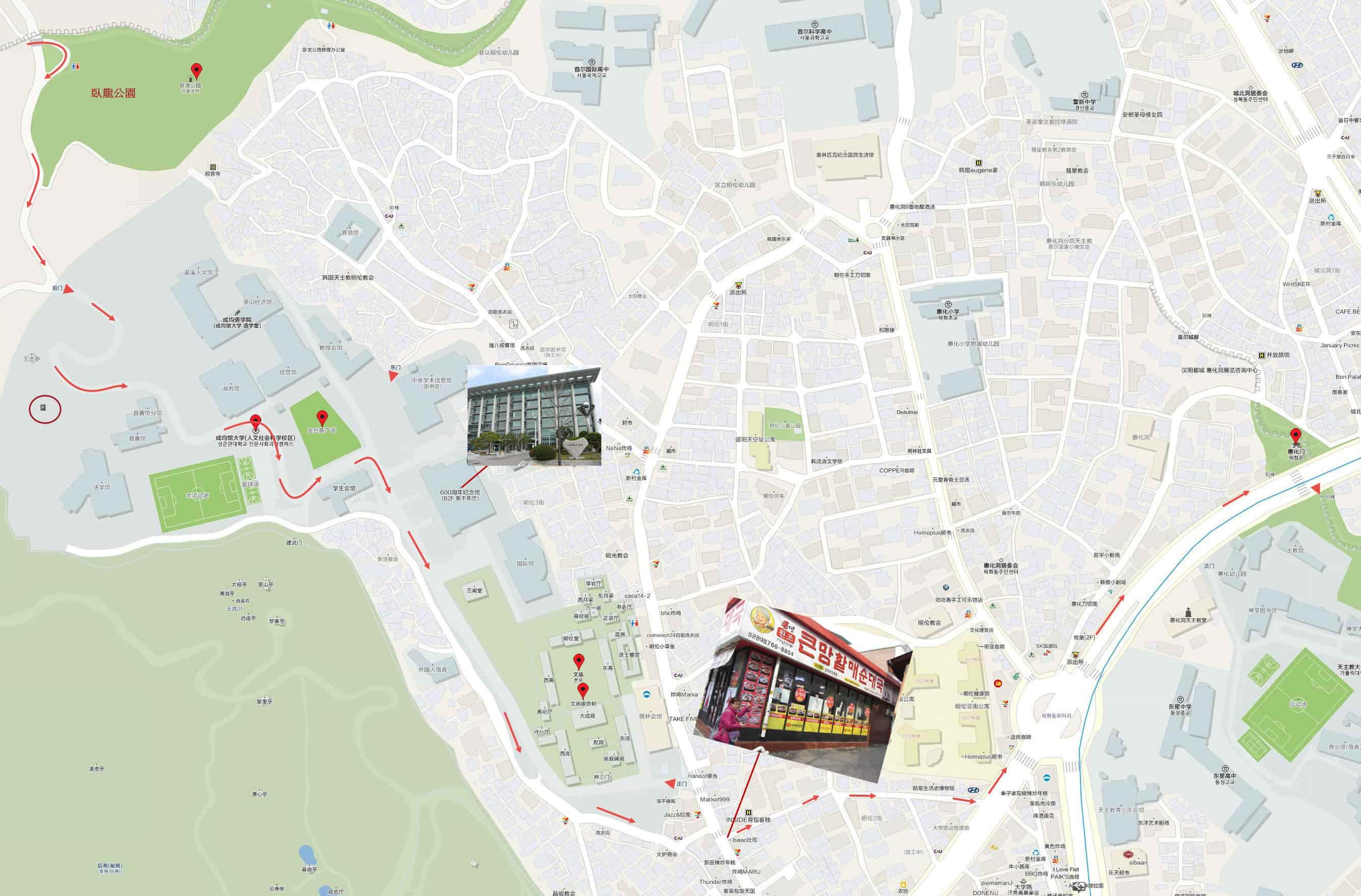 從臥龍公園穿越成均館大學 到惠化門 地圖
