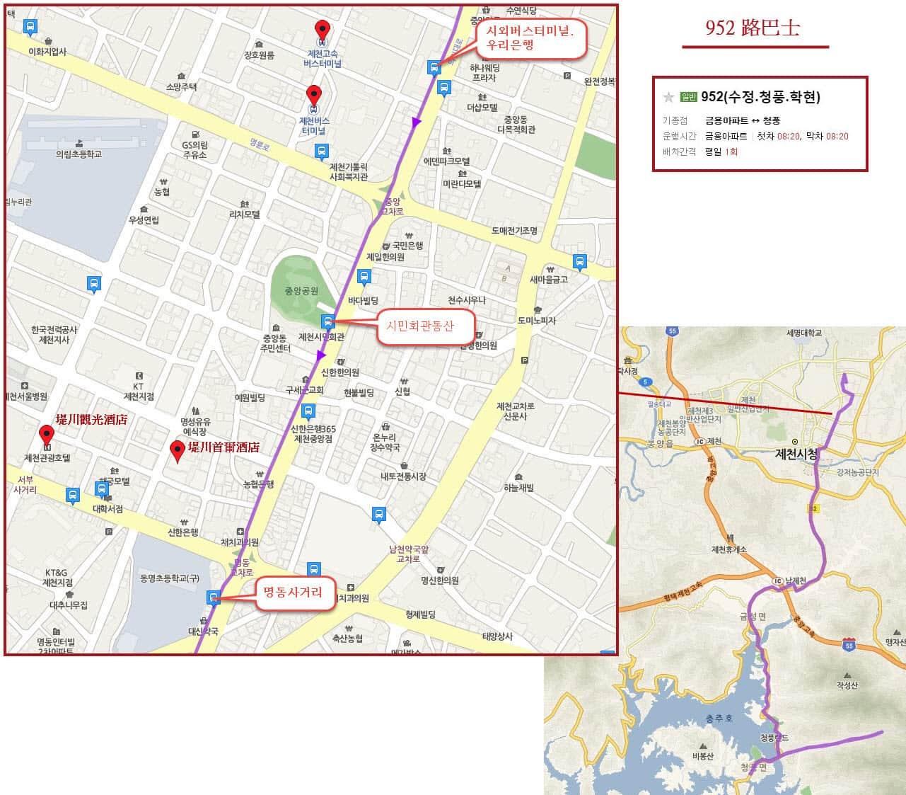 堤川市往 忠州湖 清風文化財團地 952號巴士路線圖