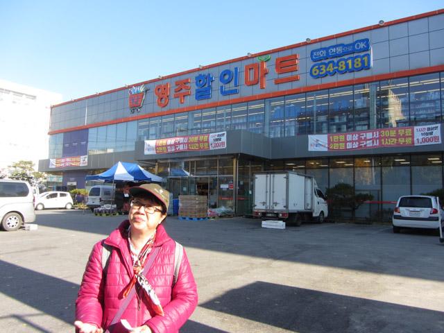 榮州超級市場