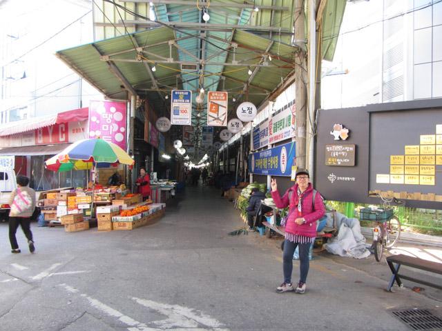 榮州中央市場 (영주중앙시장)
