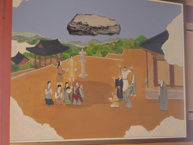 韓國榮州浮石寺 名稱來由