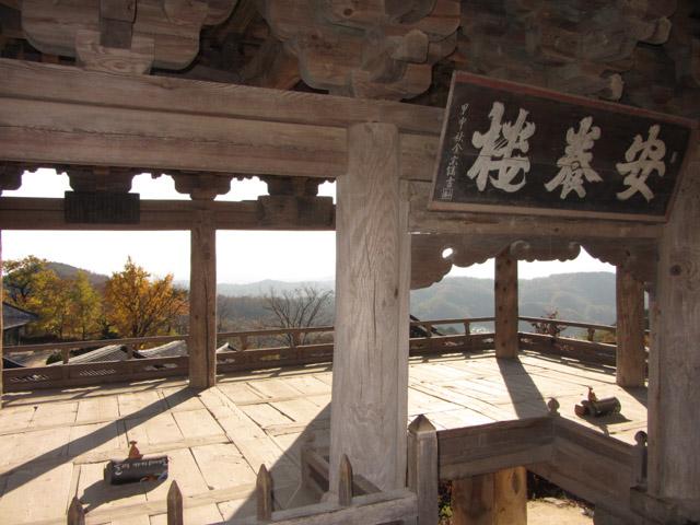 韓國榮州 浮石寺 安養樓