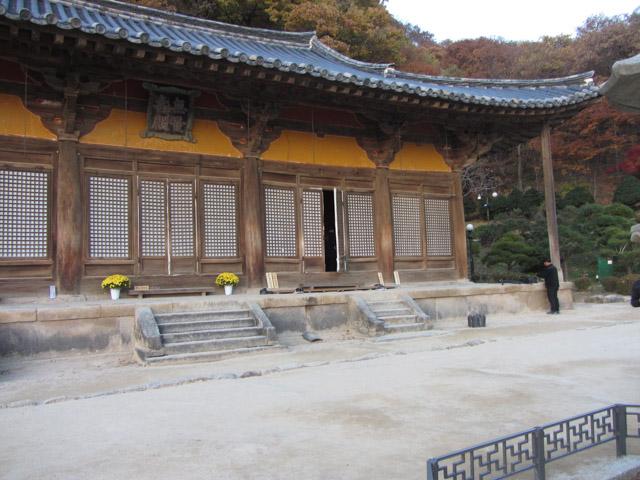 韓國榮州浮石寺 無量壽殿 (무량수전)