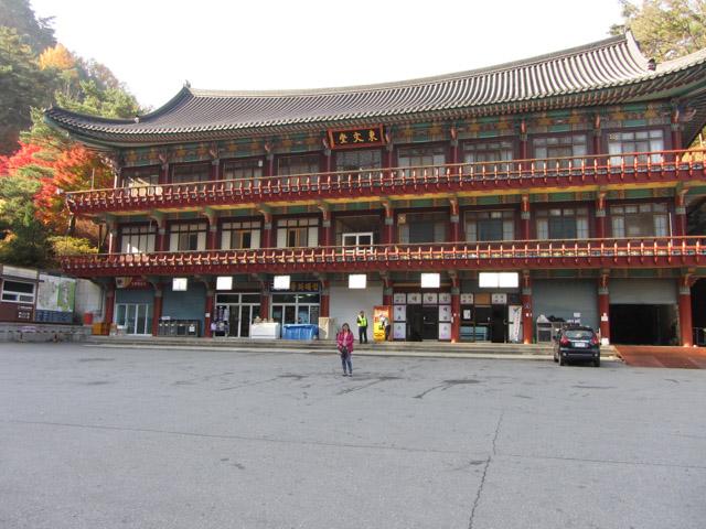 救仁寺公用車站