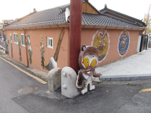 韓國忠清北道 堤川校洞民俗村 吉祥物、壁畫