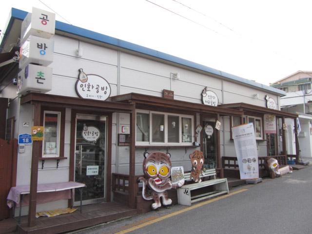 韓國忠清北道 堤川校洞民俗村 咖啡店、吉祥物
