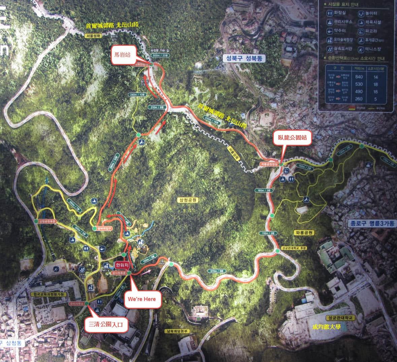 三清公園 北岳山 首爾城郭 登山地圖