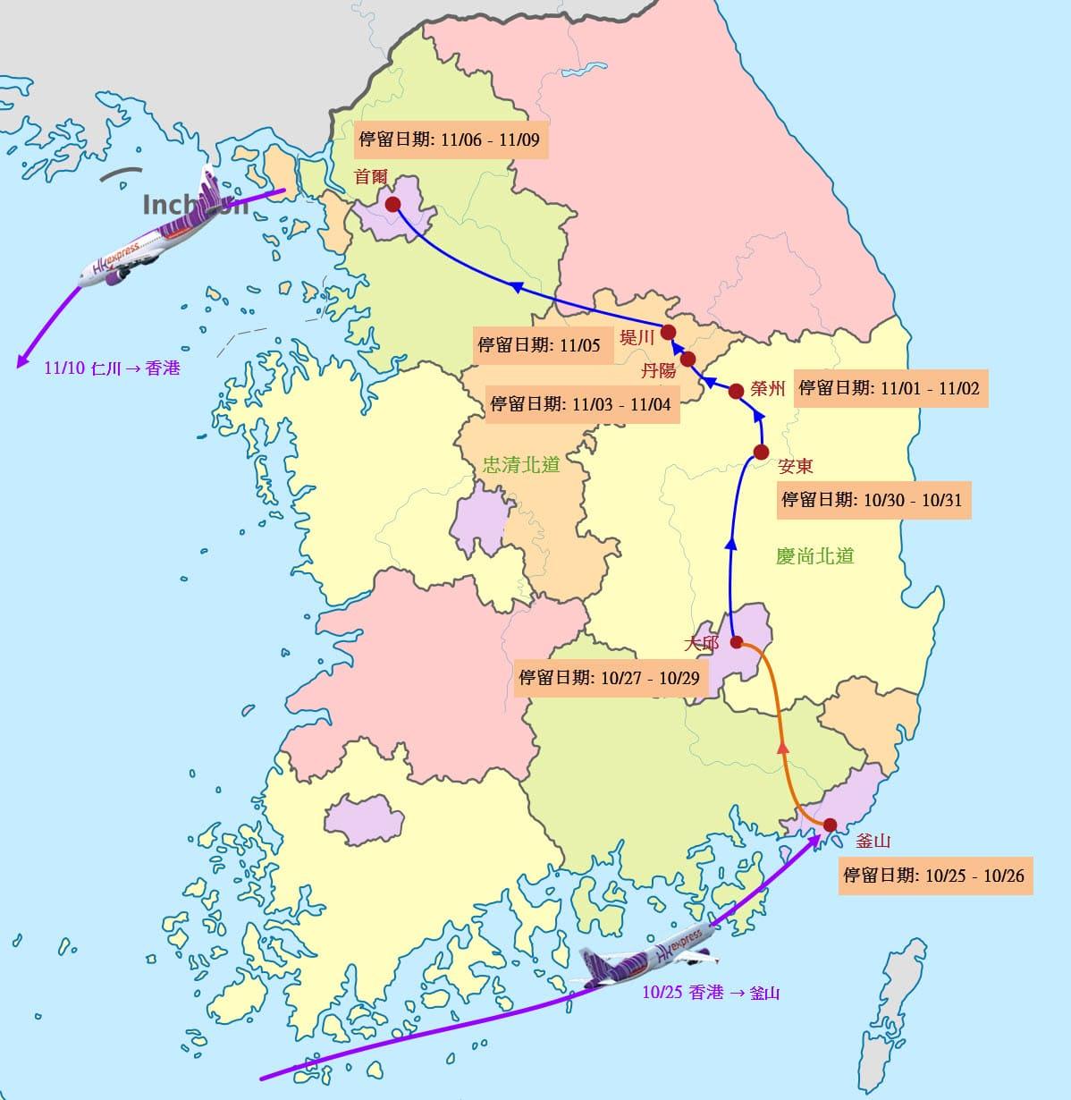 韓國秋天賞楓自助旅遊路線圖