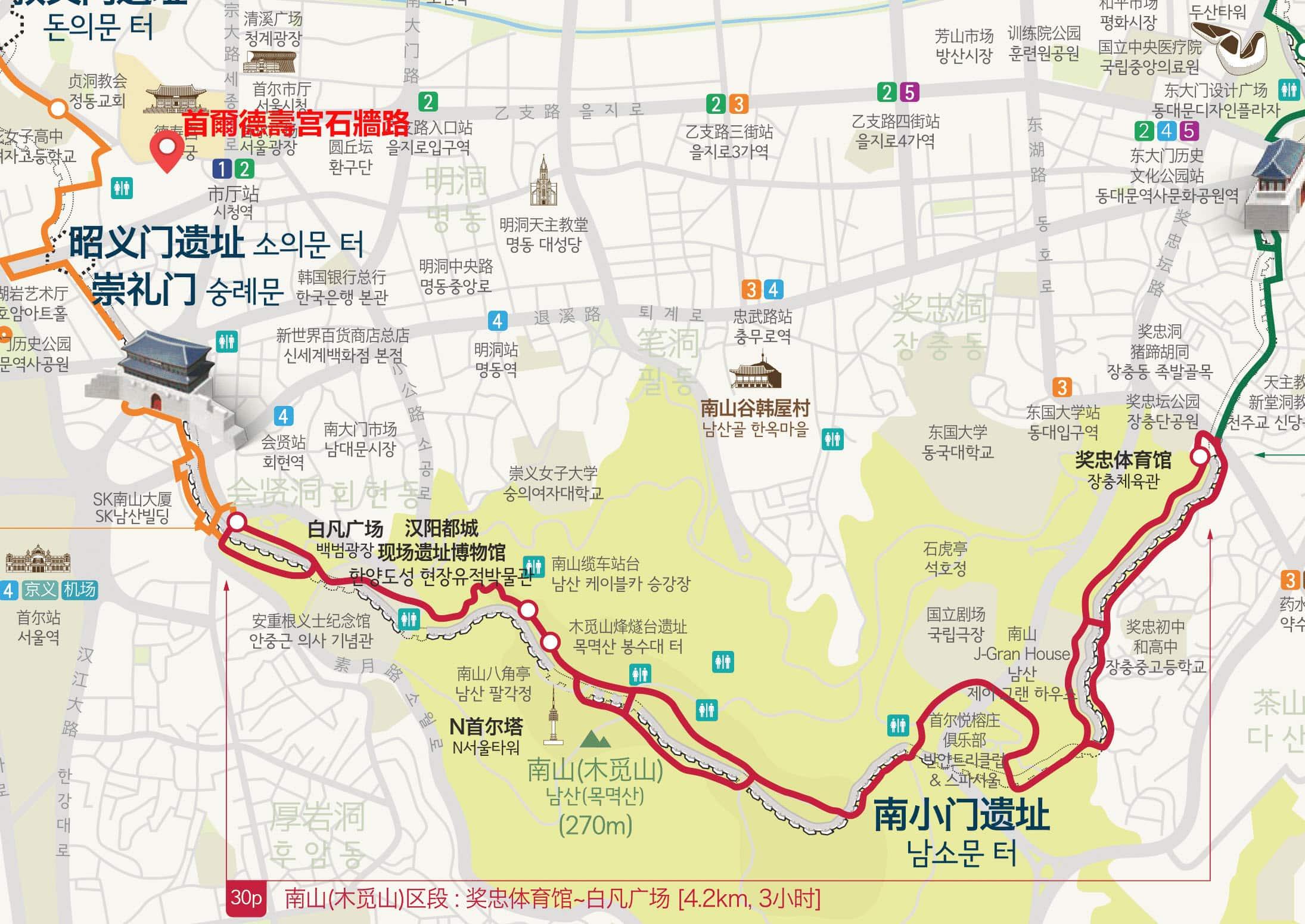 首爾德壽宫石牆路 地圖