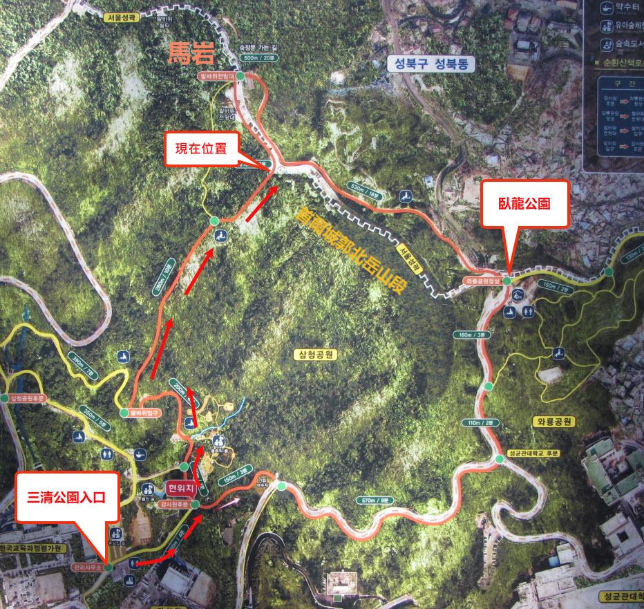 首爾三清洞三清公園入口登上首爾城郭北岳山段馬岩登山路線地圖