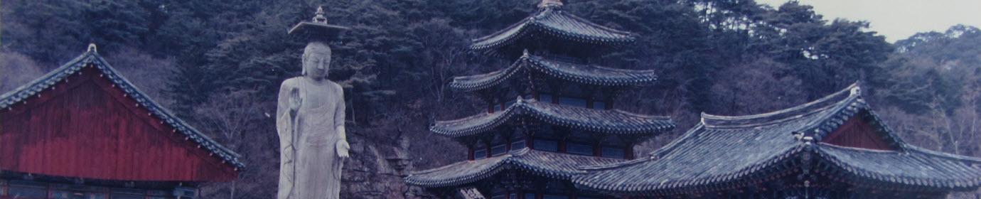 韓國言語不通艱辛之旅