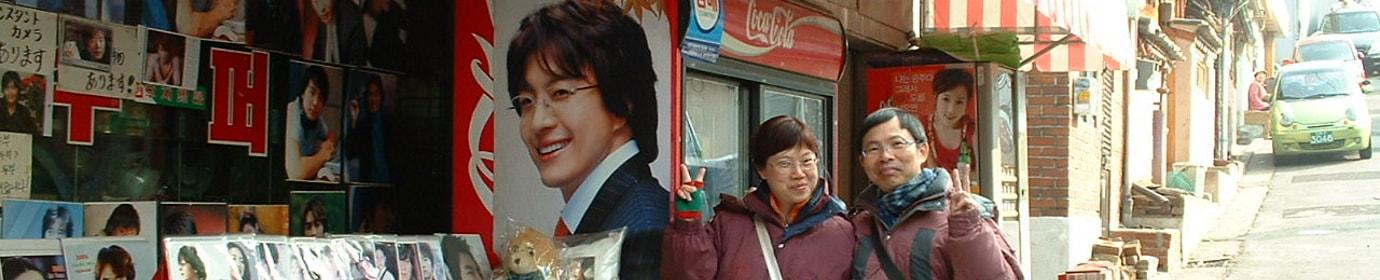 重返韓國首爾之旅