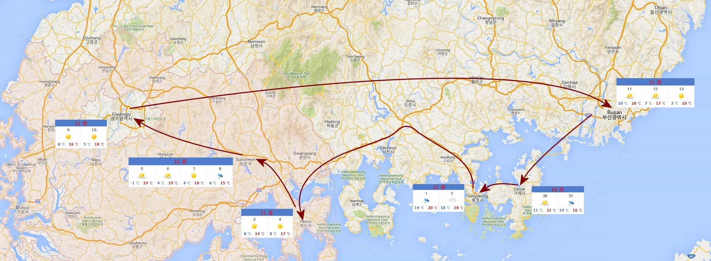 2015-southern-korea-authumn-tour-weather-forecast-80