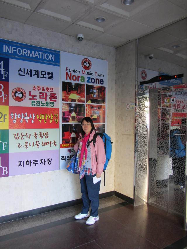 korea-southern-6079