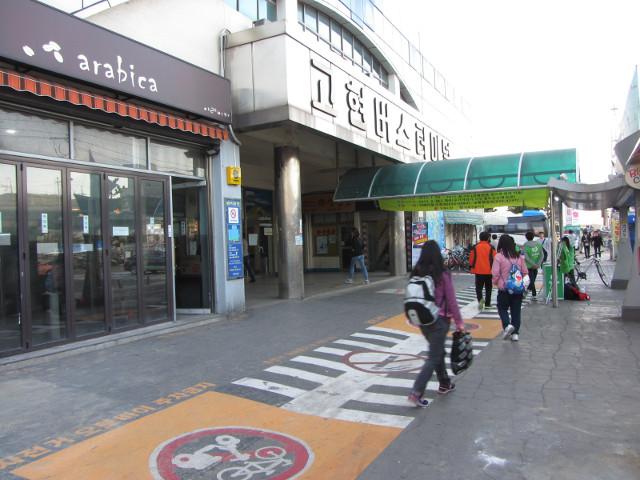 korea-southern-6092