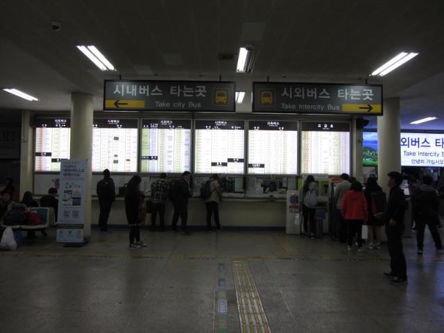 korea-southern-6095