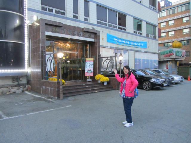 korea-southern-6100