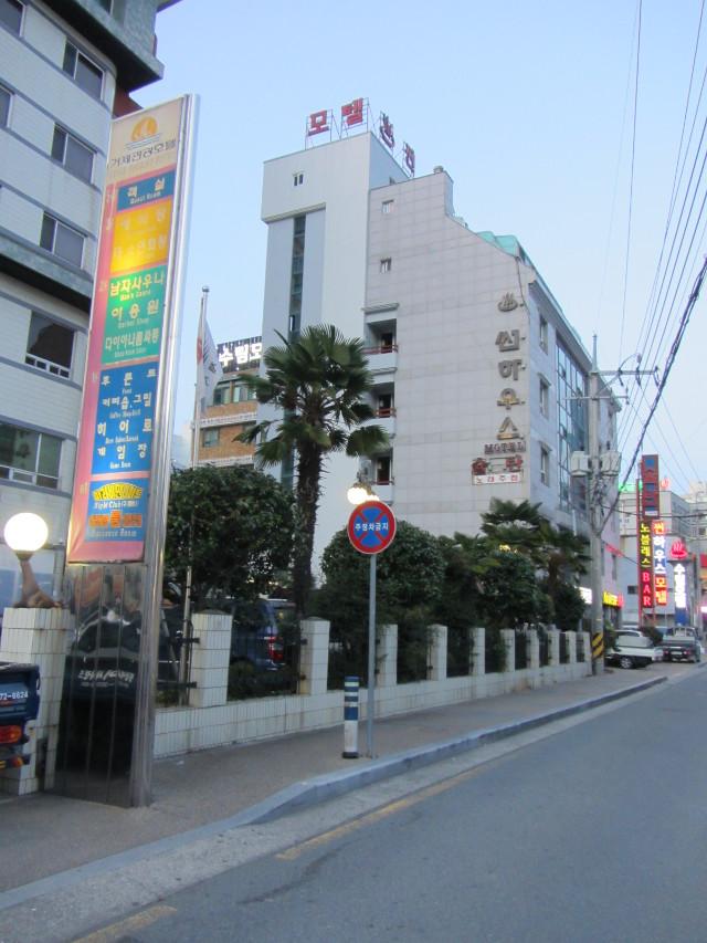 korea-southern-6102