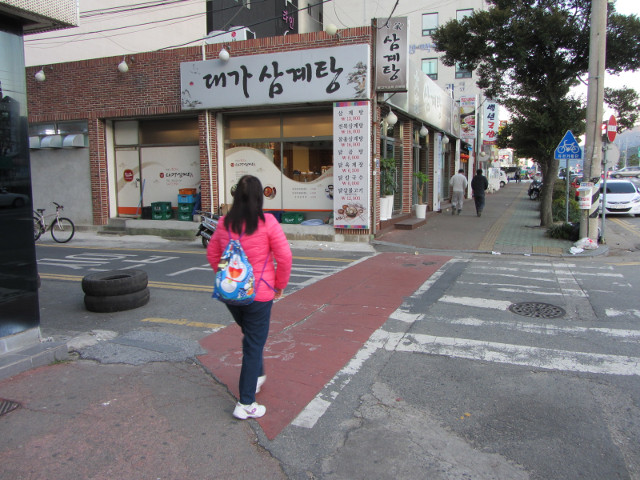 korea-southern-6120
