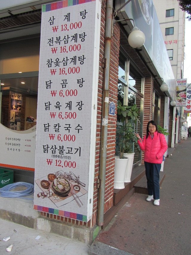 korea-southern-6121