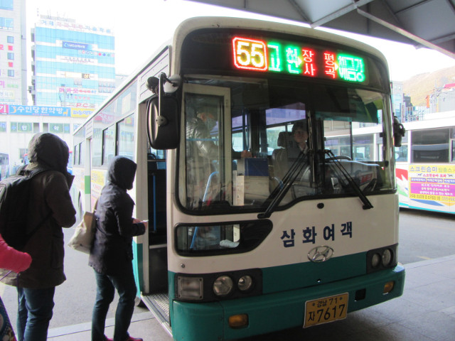 korea-southern-6128