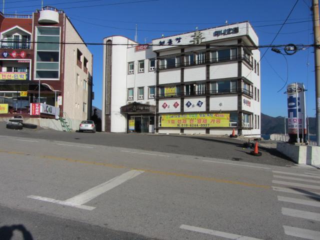 korea-southern-6135