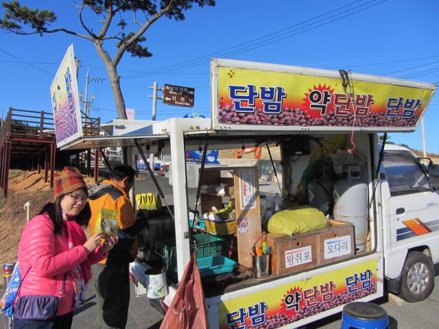 korea-southern-6160