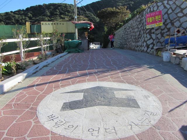 korea-southern-6171