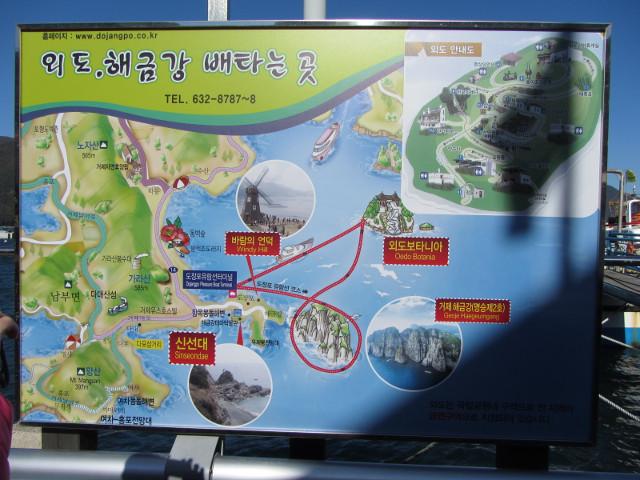 korea-southern-6246