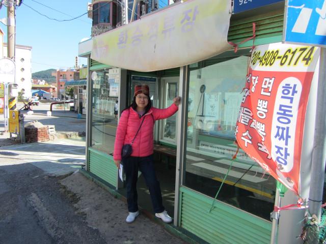 korea-southern-6318