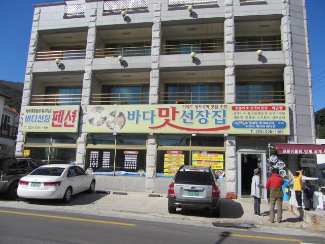 korea-southern-6319