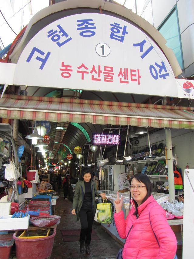 korea-southern-6323